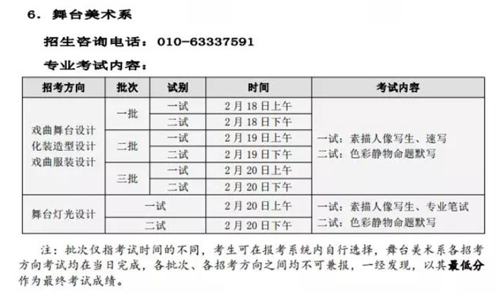 微信截图_20200104121651.png