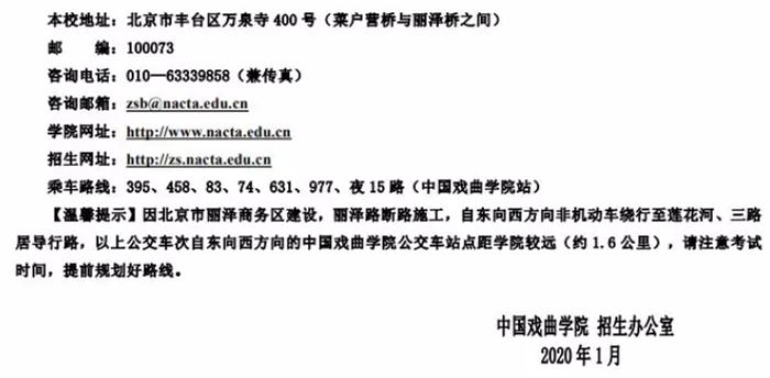 微信截图_20200104121745.png