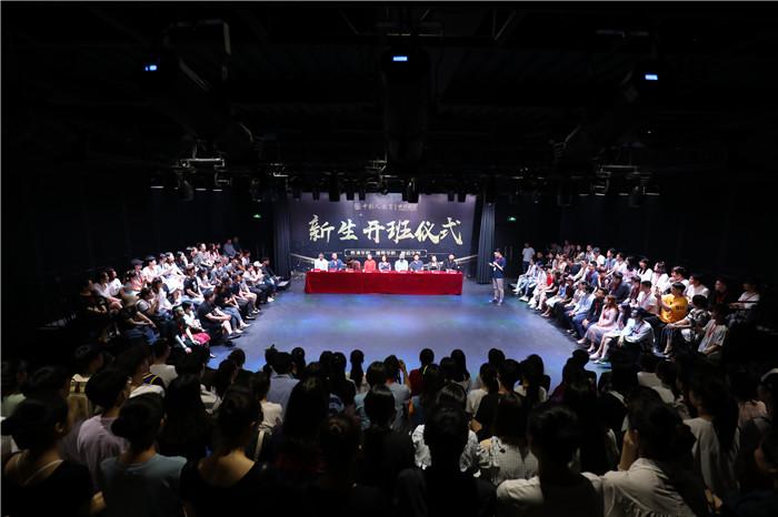 黑匣子剧场|中影人2020届暑期新生开班仪式震撼开启!你想见到的名校考官都来了!