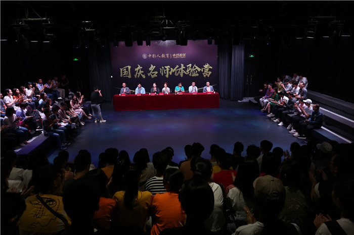 ZHONGYINGREN Education National Day Experience Camp Grand Open Camp