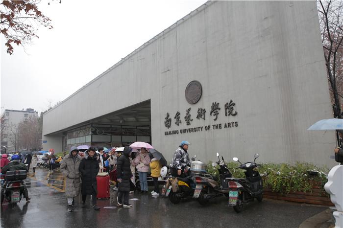 2020年中影人教育带考团队服务【南京艺术学院篇】